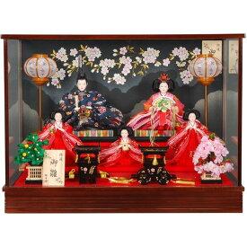 雛人形 ひな人形 雛 ケース飾り コンパクト 五人ケース飾り 茶塗ケース ゆうか おしゃれ