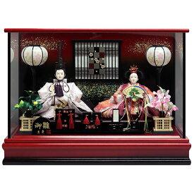 雛人形 ひな人形 雛 ケース飾り コンパクト 親王ケース飾り 赤塗り黒暈しパノラマケース 格子バック おしゃれ