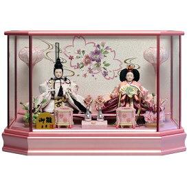 雛人形 ひな人形 雛 ケース飾り コンパクト 親王ケース飾り パールピンク塗りガラスケース 三五2人 おしゃれ