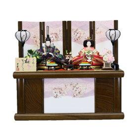 雛人形 ひな人形 収納飾り 衣装着人形 親王飾り 木目調 収納箱 桜刺繍 おしゃれ