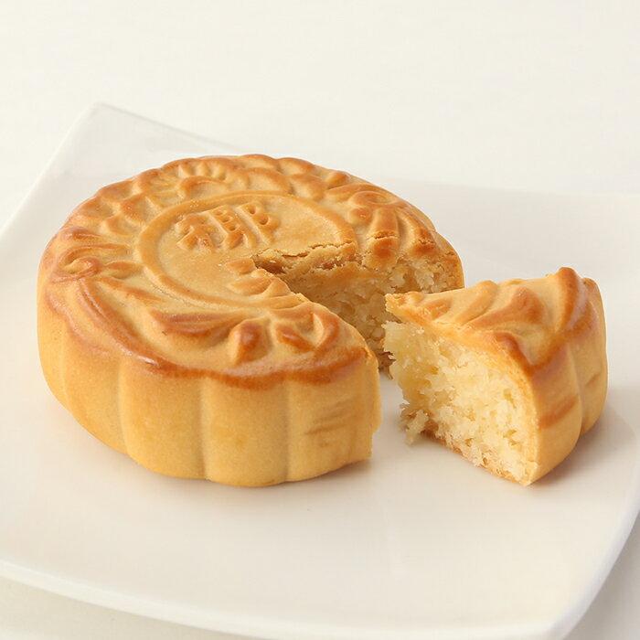重慶飯店 椰子小月餅(ヤシショウゲッペイ)