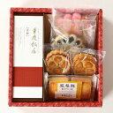重慶飯店 中華菓子詰合せ 6個入(チュウカガシ)