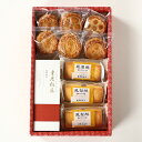 重慶飯店 中華菓子詰合せ 10個入(チュウカガシ)