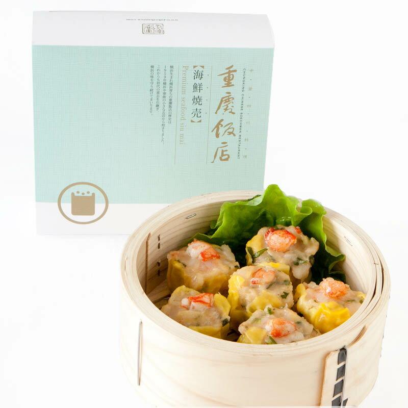 重慶飯店 海鮮焼売 6個入(カイセンシュウマイ)