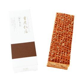 重慶飯店 伍仁夾心(大)(ウニンキョウシン) -ドライフルーツとナッツの餡の挟み菓子-
