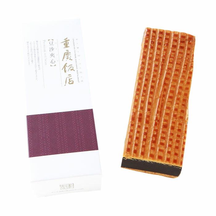 重慶飯店 豆沙夾心(大)(トウサキョウシン)