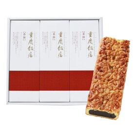 横浜中華街 重慶飯店 番餅 3本セット(バンピン)お歳暮 手みやげ お祝い 引き出物 返礼品