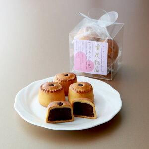【期間限定】重慶飯店 チョコあん小粒月餅 バレンタインに