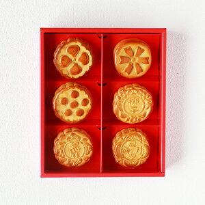 重慶月餅詰合せ6個入