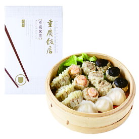 重慶飯店 重慶飲茶 15個入 点心詰め合わせ ギフトセット お取り寄せグルメ 中華点心 中華惣菜