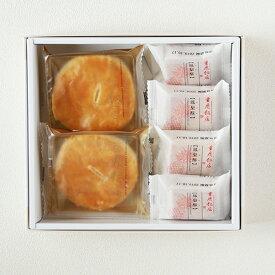 重慶飯店 中華菓子詰合せ A 【2種6個】お歳暮 手みやげ お祝い 引き出物 返礼品