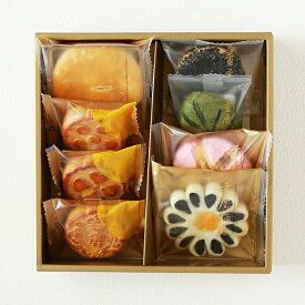重慶飯店 中華菓子詰合せ B【8種8個】お歳暮 手みやげ お祝い 引き出物 返礼品