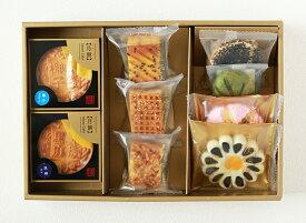 重慶飯店 中華菓子詰合せ C 【9種9個】お歳暮 手みやげ お祝い 引き出物 返礼品