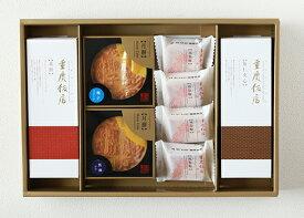 重慶飯店 中華菓子詰合せ D 【5種8個】お歳暮 手みやげ お祝い 引き出物 返礼品