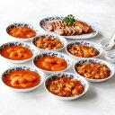 横浜中華街 「重慶飯店」[じゅうけいはんてん] 冷凍中華惣菜セットA 麻婆豆腐 海老のチリソース 本格叉焼
