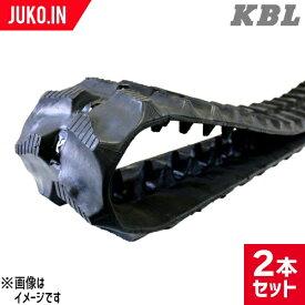 2本セット 運搬車・作業機用ゴムクローラー J1148SK 110x60x48 パターンU