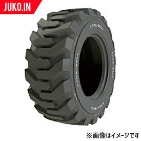 【大特価】タイヤショベル・ホイールローダー用タイヤ|10-16.5 8PR チューブレス|丸中ゴム