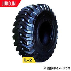 【大特価】タイヤショベル・ホイールローダー用タイヤ|12.5/70-16 6PR チューブレス|丸中ゴム