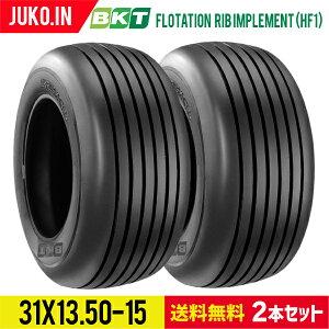 BKT 2本セット|31×13.50-15 FLOTATION RIB IMPLEMENT(HF1) PR12 チューブレス|農業用・農耕用トラクタータイヤ|通販 ならJUKO.IN