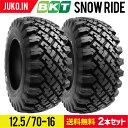 BKT 2本セット|12.5/70-16 PR6 SNOW RIDE(スノータイヤ)チューブレス|タイヤショベル・ホイールローダー用タイヤ|…