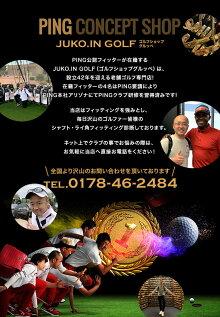 【予約受付中!10月発売予定】CB-D2012020年FW秋冬NEWモデルピンPINGゴルフキャディバッグ日本正規品東北で唯一のPINGコンセプトショップJUKO.INゴルフグルッペ
