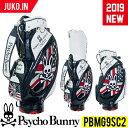 即出荷可能!!2019年新作限定! サイコバニー PBMG9SC2 ゴルフ キャディバッグ 送料無料 グルッペ JUKO.IN ニューバニ…