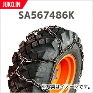 東洋富士 建機用タイヤチェーン SA567486K|12.5/70-16|線径5×6 カムZタイプ スーパーエース合金鋼サイドカム付タイヤチェーン(タイヤ2本分)