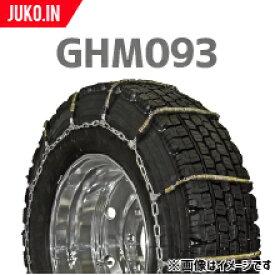 クーポン有 SCC JAPAN 小・中・大型トラック/バス用(GHM・GHT)ケーブルチェーン GHM093  軽くて丈夫で装着簡単!の販売はJUKO.IN(タイヤ2本分)