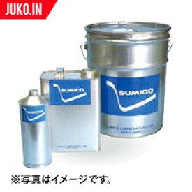 クーポン有 SUMICO(スミコー) 食品機械潤滑剤 アリビオフルードVG46 1L×1缶