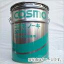 コスモ石油 コスモノーキ80WB