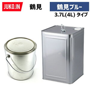 建設機械補修用塗料缶 3.7L(4L) 鶴見 鶴見ブルー KG0098SL
