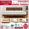 法國床具筆記利納65-ZT030 SD加寬單人床尺寸架子墊子安排平地型1台簾子日本製造ZT-030 zerutomattoresu厚度220mm