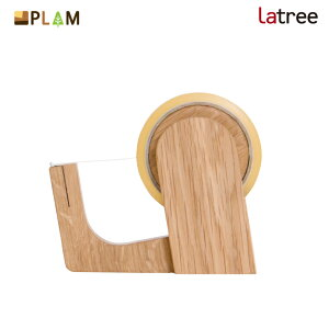 PLAM Latree 木のテープカッター オーク PL1DEN-0220158-OAOL 小さな無垢の木 幸せインテリア 飛騨家具 プラム ラトレ 木製 ナチュラル 北欧 入学祝