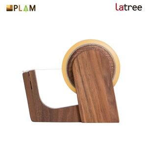 PLAM Latree 木のテープカッター ウォルナット PL1DEN-0220158-WNOL 小さな無垢の木 幸せインテリア 飛騨家具 プラム ラトレ 木製 ナチュラル 北欧 入学祝