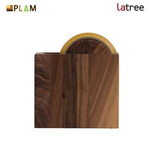 PLAM Latree テープカッターしかく ウォルナット PL1DEN-0240130-WNOL 小さな無垢の木 幸せインテリア 飛騨家具 プラム ラトレ 木製 北欧