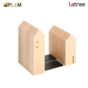 PLAM Latree ブックエンド1 おうち ビーチ PL1FUN-0080180-BEOL 小さな無垢の木 幸せインテリア 飛騨家具 プラム ラトレ /ブックエンド おしゃれ 木製 アンティーク 本立て ブックスタンド ナチュラル