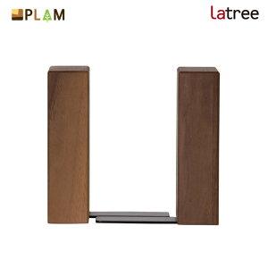 PLAM Latree ブックエンド3 ウォルナット PL1FUN-0100180-WNOL 小さな無垢の木 幸せインテリア 飛騨家具 プラム ラトレ ブックエンド おしゃれ 木製 アンティーク 本立て ブックスタンド ナチュラル
