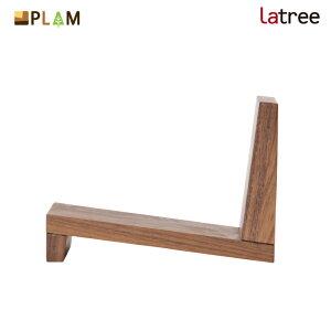 PLAM Latree ブックスタンド4 ウォルナット PL1FUN-0260250-WNOL 小さな無垢の木 幸せインテリア 飛騨家具 プラム ラトレ 木製 北欧 ブックエンド 本立て