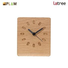c86f84f37f PLAM Latree 小さい時計2 ピット オーク 小さな無垢の木 幸せインテリア 飛騨家具 プラム
