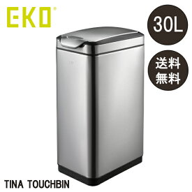 EKO ティナ タッチビン 30L ペール おしゃれ ステンレス製 分別 ゴミ箱