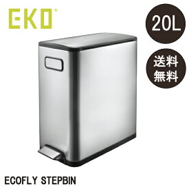 EKO エコフライ ステップビン 20L ペール おしゃれ ステンレス製 分別 ゴミ箱 省スペース キャスター付き