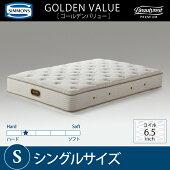 正規販売店シモンズAA132236.5インチコイルゴールデンバリューマットレスシングルサイズ※価格問合せください。