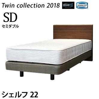 有正規的店鋪Shelf22[加寬單人床]Twin collection 2018[最新模型]西蒙斯床日本製造墊子的SIMMONS限定型號雙床房收集架子22黄金的價值雙靠墊