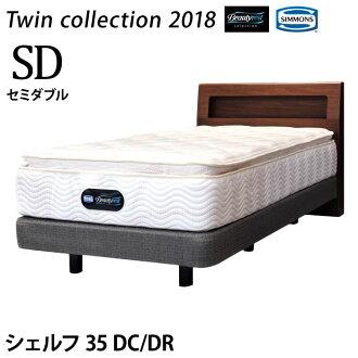 有正規的店鋪twin collection 2018[最新模型]shelf35DC/DR[加寬單人床]西蒙斯床日本製造墊子的SIMMONS限定型號雙床房收集架子35黄金的價值枕頭最高層