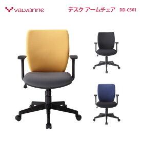【全品10%OFFクーポン!8/12まで】デスク アームチェア オフィスチェア バルバーニ valvanne WORKSTUDIO ワークスタジオ 椅子 DD-C501