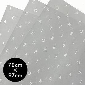 オリジナル包装紙 70cm×97cm 3枚セット