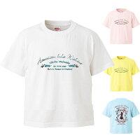【ハワイアン*キッズTシャツ】フラダンス*ハワイアンシリーズ*ベーシックTシャツヴィンテージフラガールプリントキッズ100・110・120・130・140サイズ【ネコポス可】【HawaiianTShirts】【フラダンス】