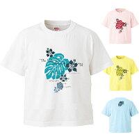 【ハワイアン*キッズTシャツ】フラダンス*ハワイアンシリーズ*ベーシックTシャツモンステラ&ロゴプリントキッズ100・110・120・130・140サイズ【ネコポス可】【HawaiianTShirts】【フラダンス】