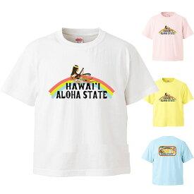 *HAWAII087ナンバープレート&レインボーとフラガール* 半袖Tシャツ キッズ100・110・120・130・140サイズ【tk034】