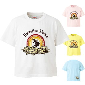 *シルエットフラガールレインボープリント *半袖Tシャツ キッズ100・110・120・130・140サイズ【tk036】